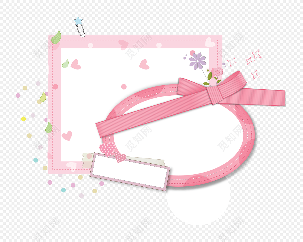 粉色可爱小报边框免费下载_png素材_觅知网