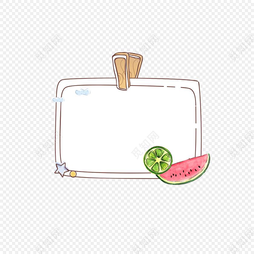水果元素相框素材花边边框小报边框