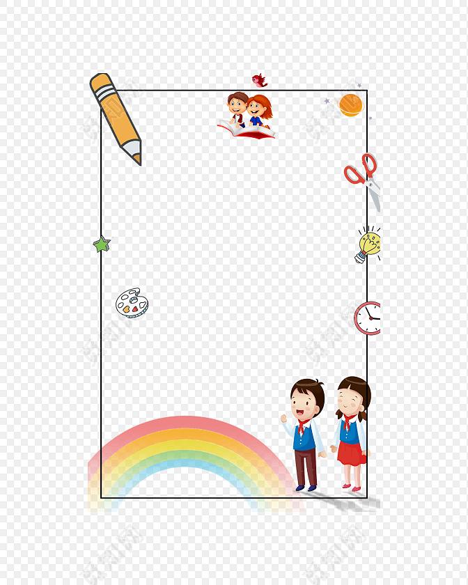 儿童节元素卡通边框花边边框小报边框