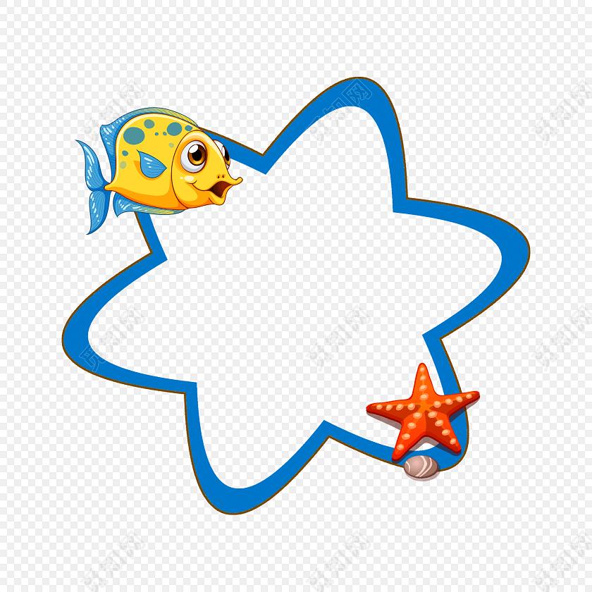 海洋元素星星花边边框小报边框图框
