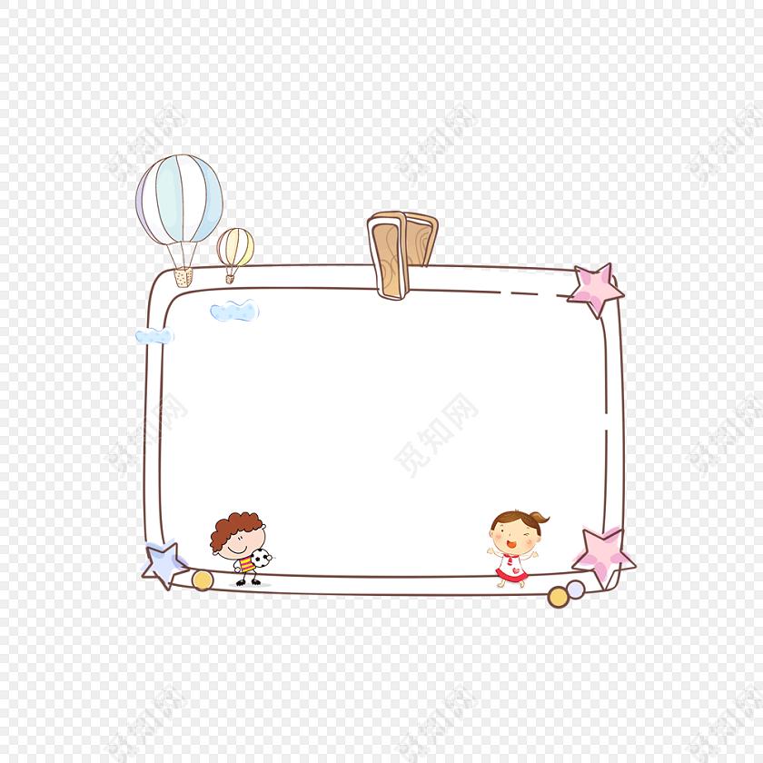 方形儿童图框花边边框小报边框图片素材免费下载_觅