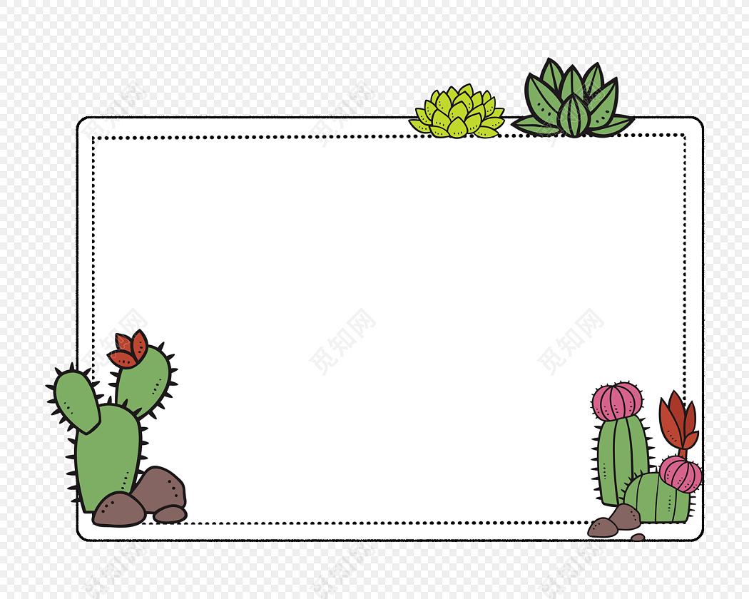 png素材 免抠素材 花边边框 卡通 手绘