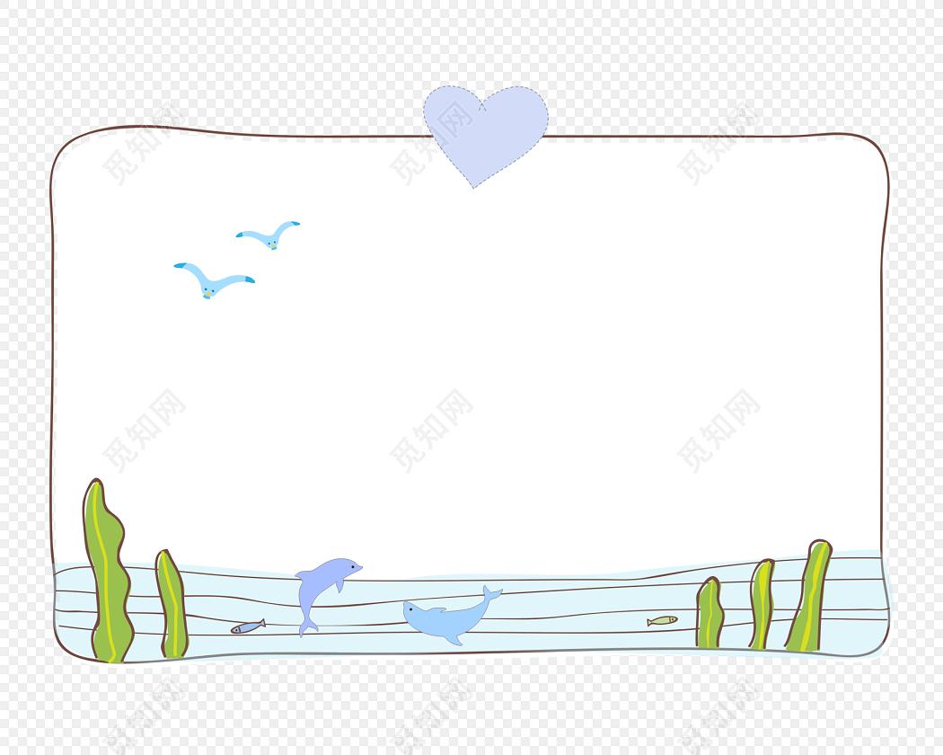 手绘卡通海洋花边边框素材