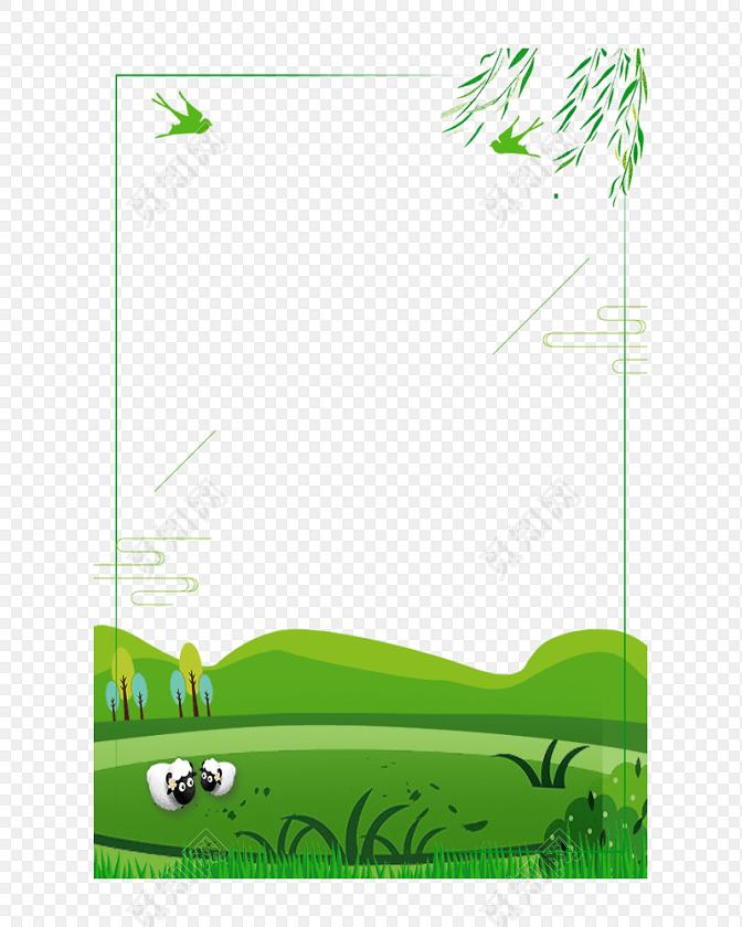 手绘卡通山丘花边边框素材
