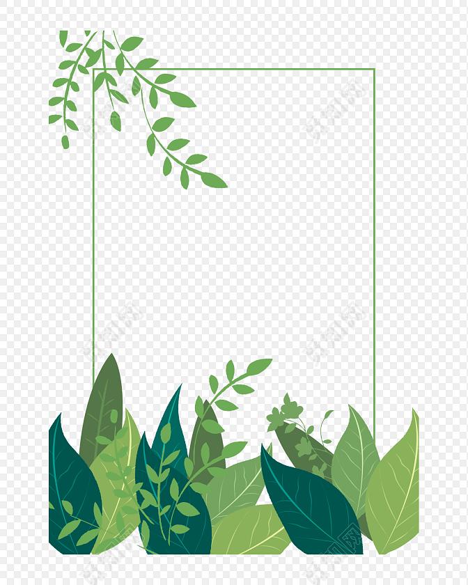手绘卡通树叶花边边框素材