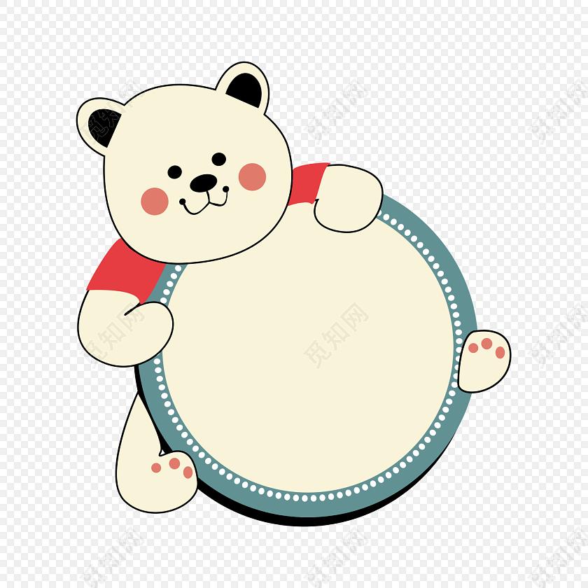 手绘卡通北极熊花边边框素材