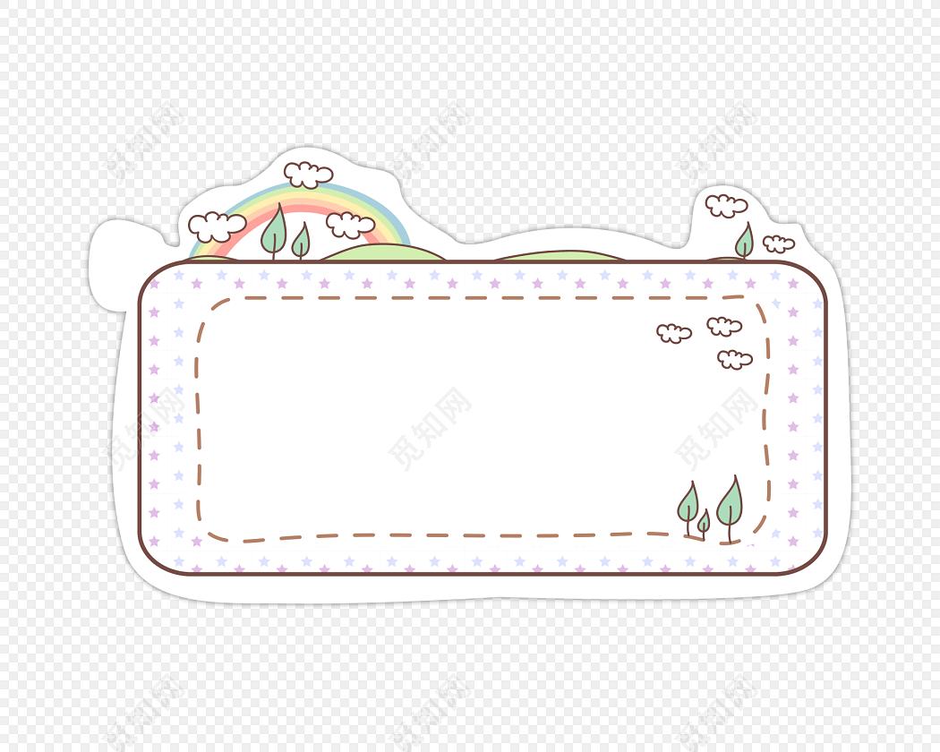 手绘卡通紫色花边边框素材