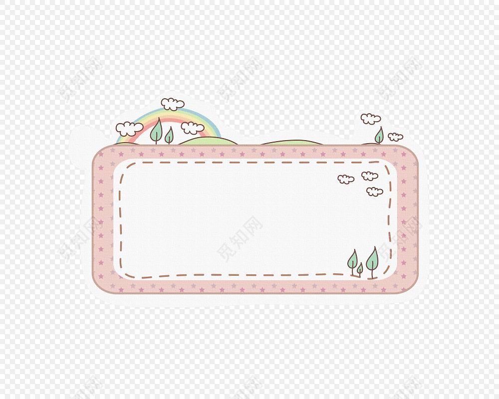 手绘卡通可爱花边边框素材