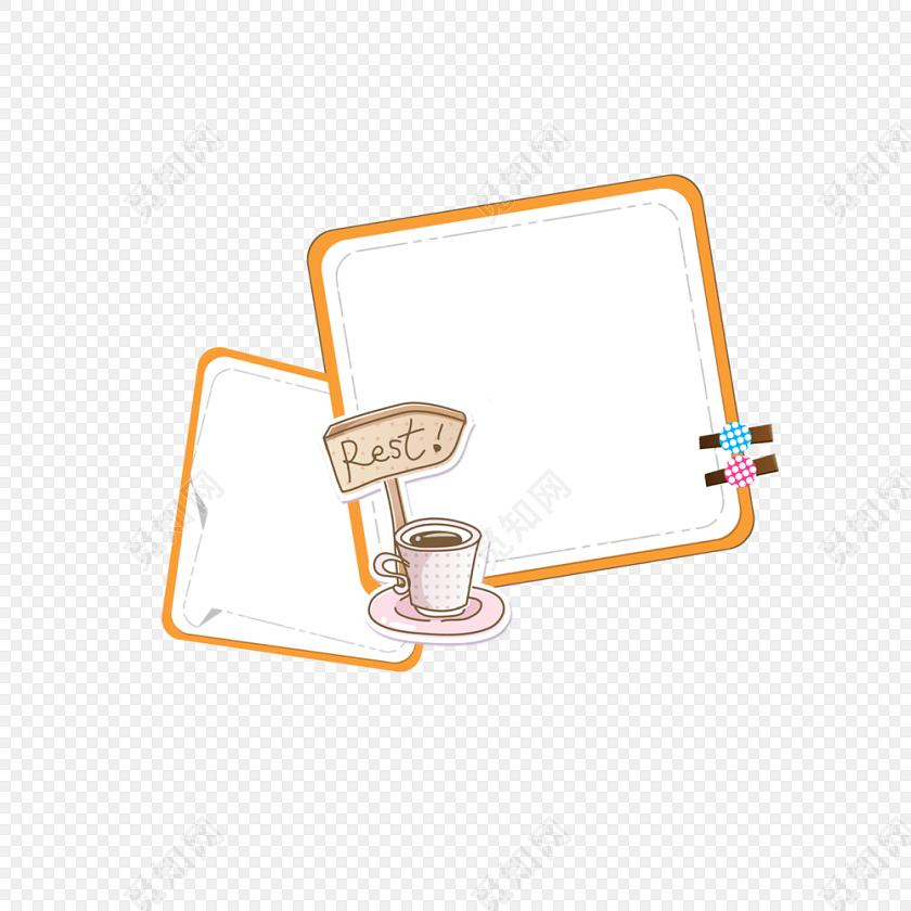 手绘卡通咖啡花边边框素材