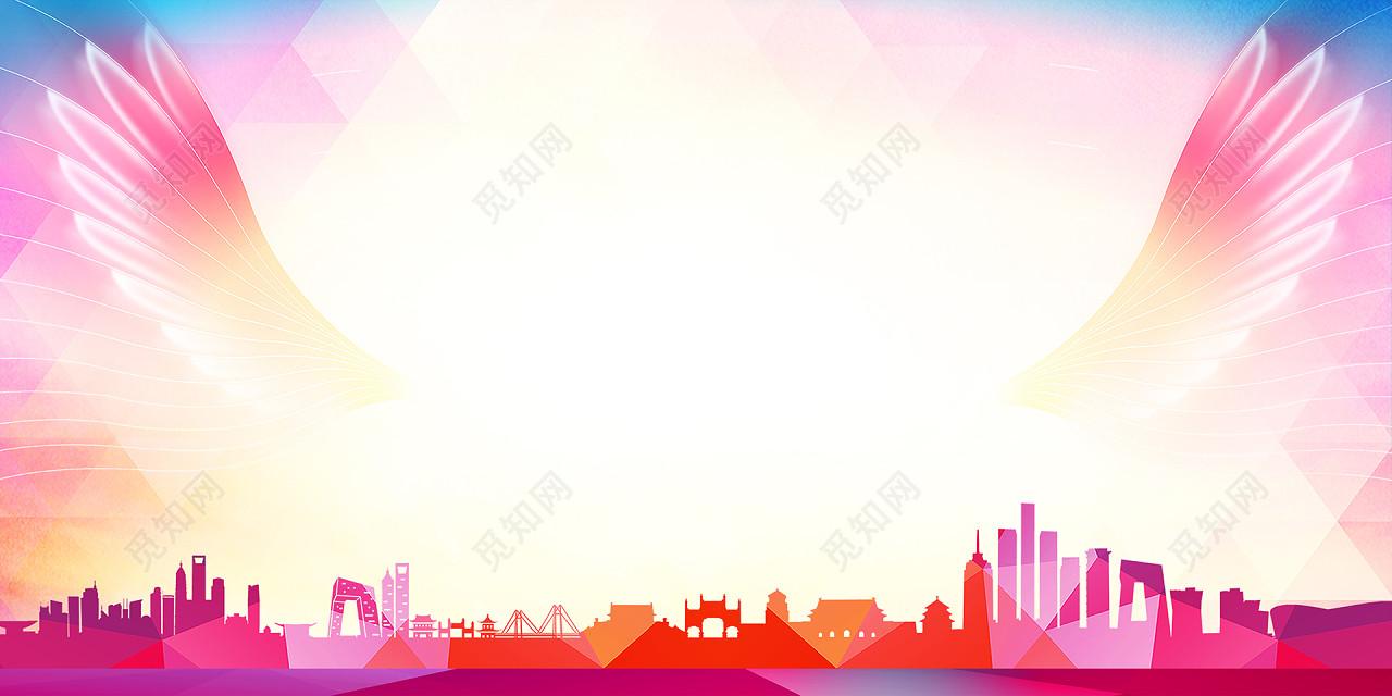 绚丽水彩开学季青春励志海报背景