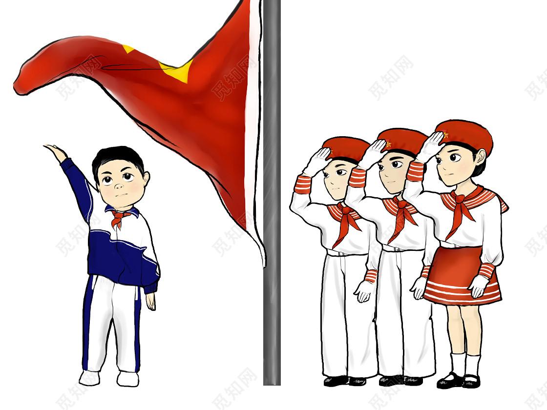 开学季教师节国庆节升旗仪式卡通人物png素材