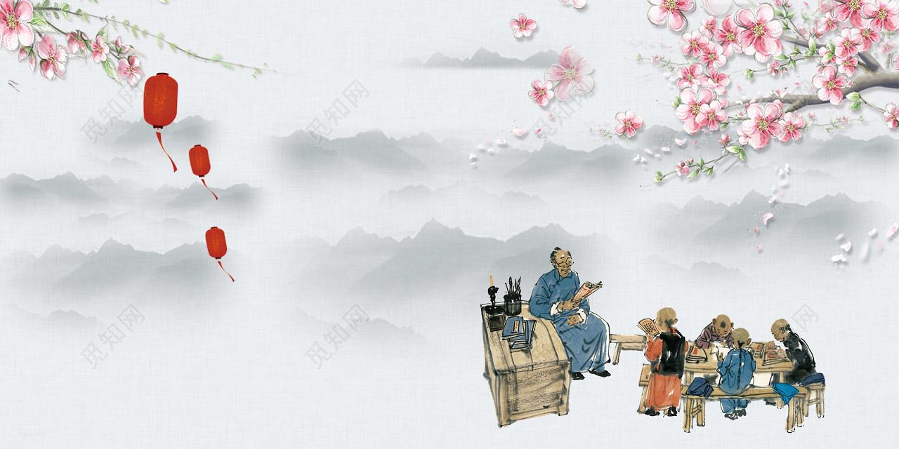 古风水墨教师节海报背景图