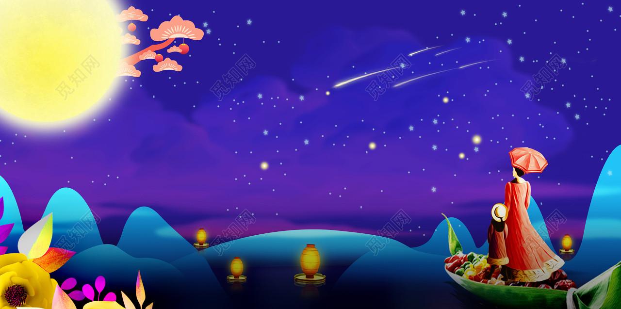 背景矢量素材标签:中秋梦幻展板背景 banner背景 月亮 流星 高山灯笼