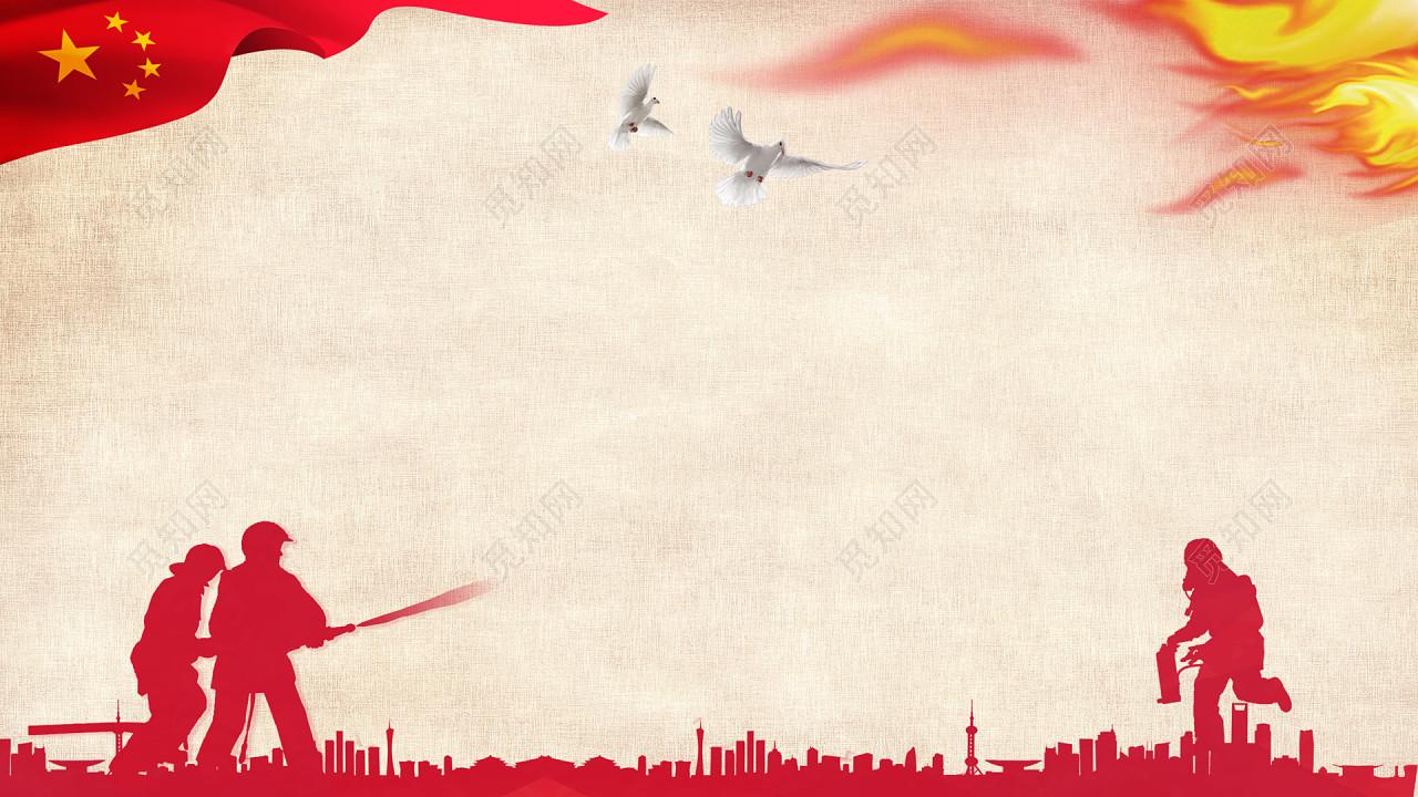 创意简约剪影消防安全宣传海报背景素材