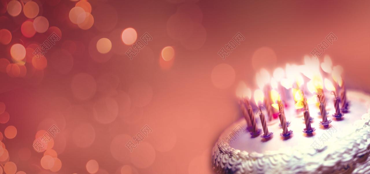 唯美浪漫生日蛋糕星光点 生日派对背景素材