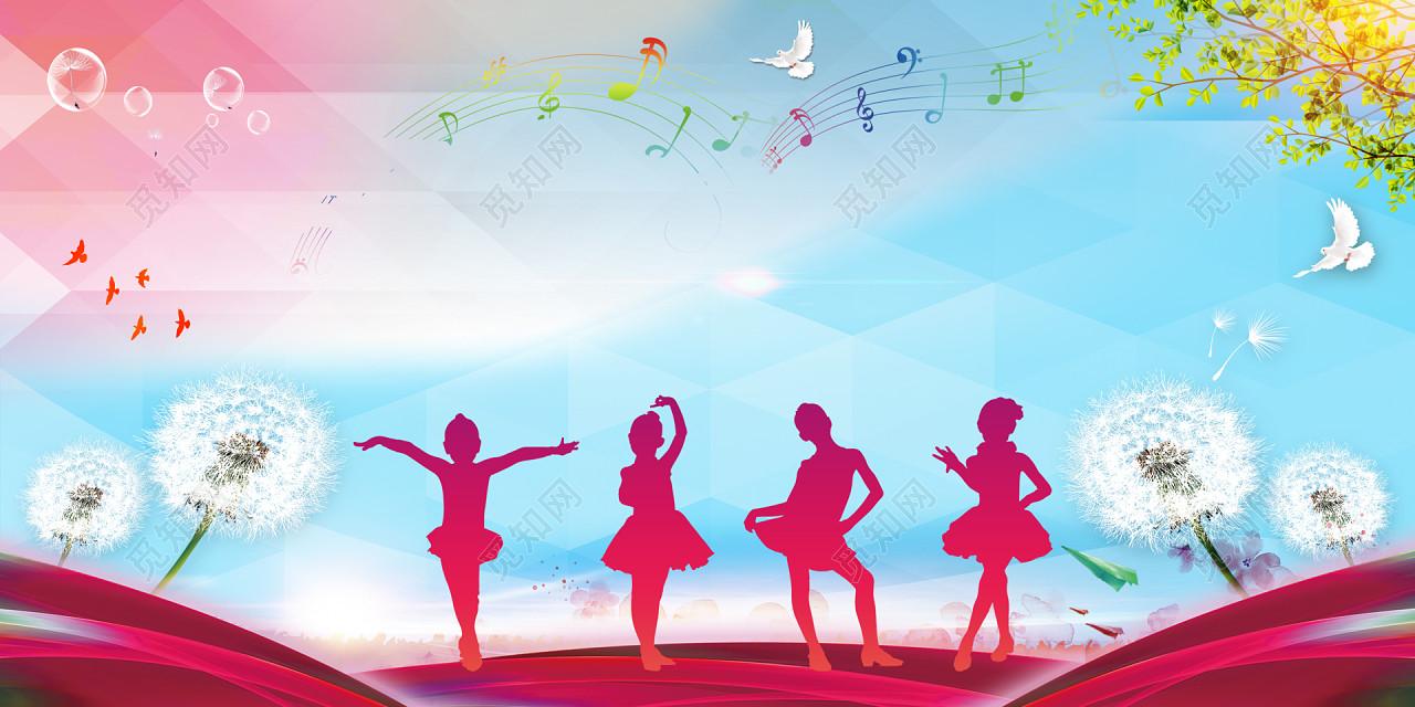 彩色几何剪影校园文化艺术节海报青春背景素材