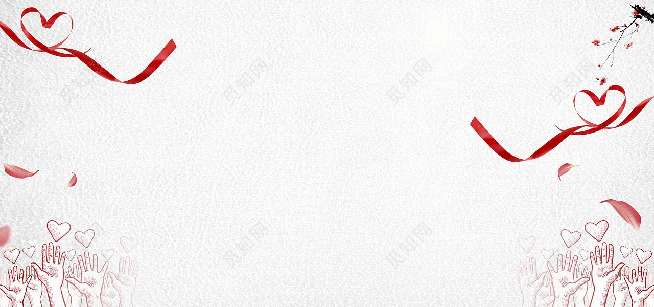 慈善义卖公益宣海报免费下载_背景素材_觅知网