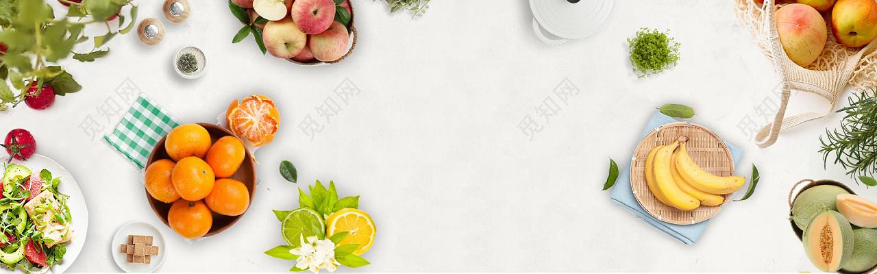 健康水果食物俯视海报背景免费下载_背景素材_觅知网