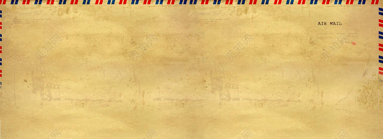 航空邮件信封背景免费下载_背景素材_觅知网