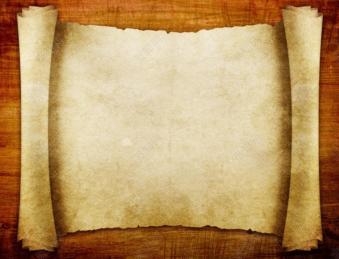 jpg 授权方式: 原创非商用授权 下载jpg 背景素材 复古横版卷轴纸张