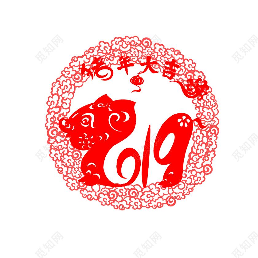 春节2019剪纸剪影素材