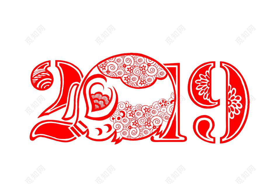 新年猪年春节2019剪纸剪影素材