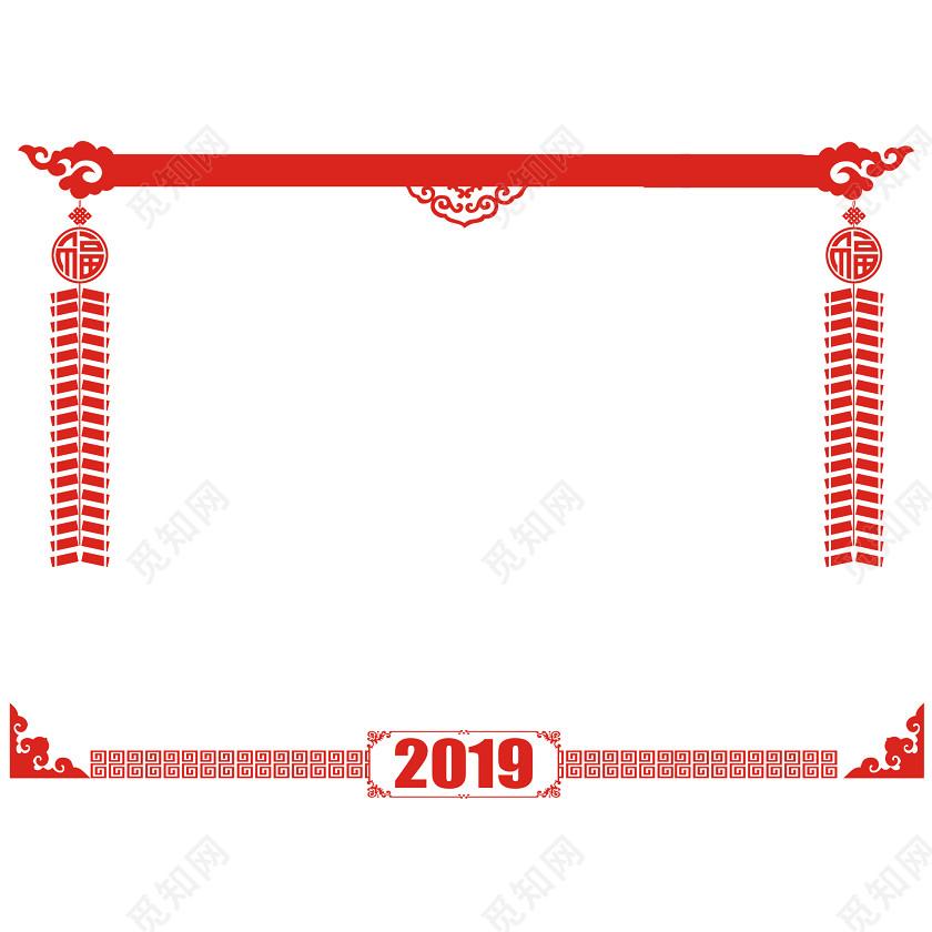 新年边框免费下载_矢量素材_觅知网