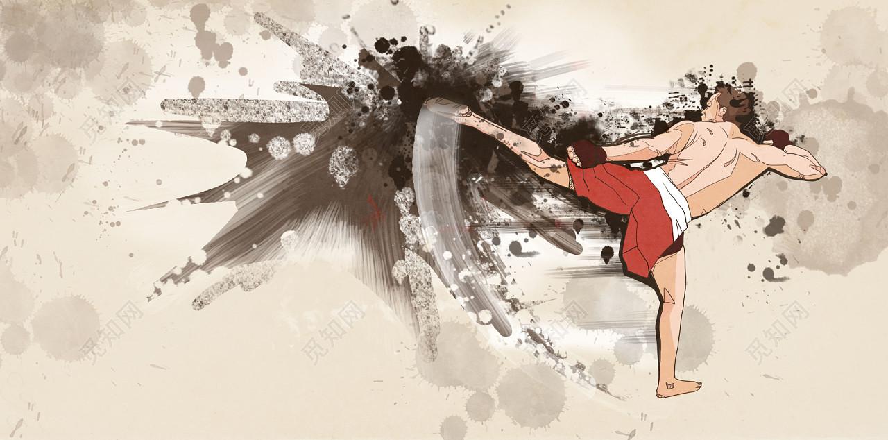 自由搏击散打运动插画背景免费下载_背景素材_觅知网