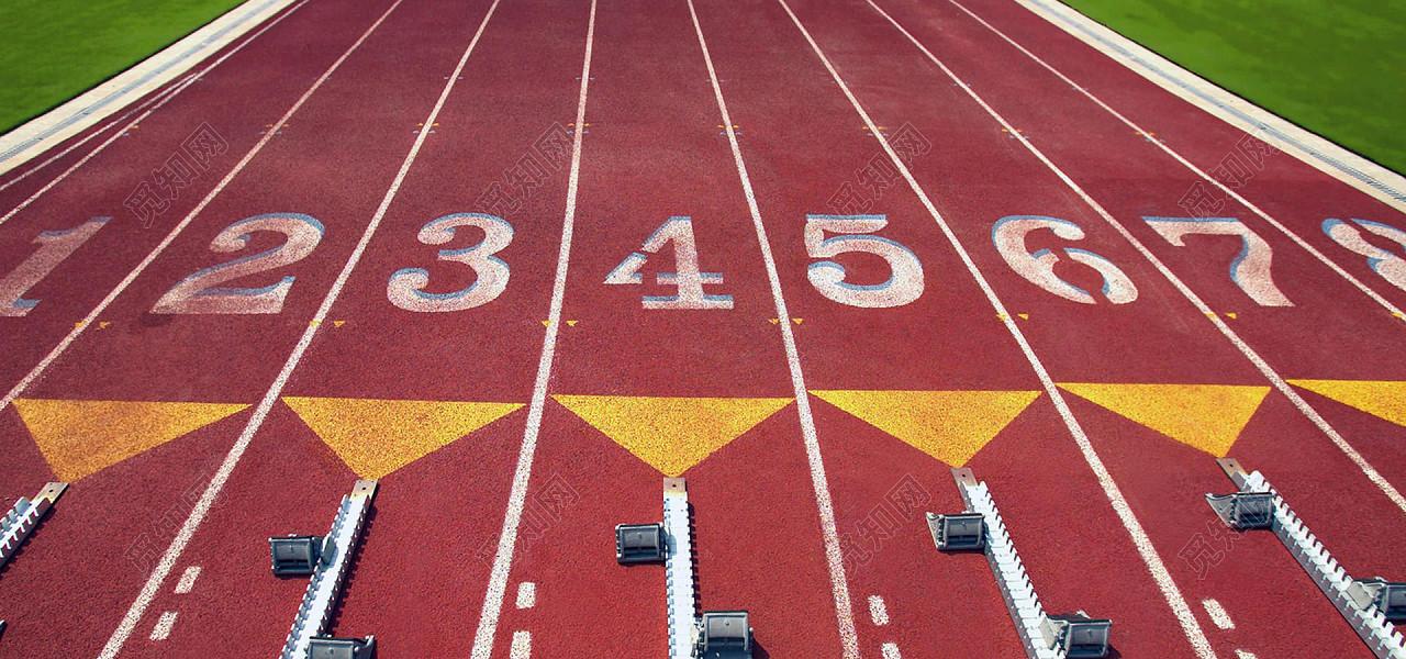 体育运动跑道奥运会背景免费下载_背景素材_觅知网