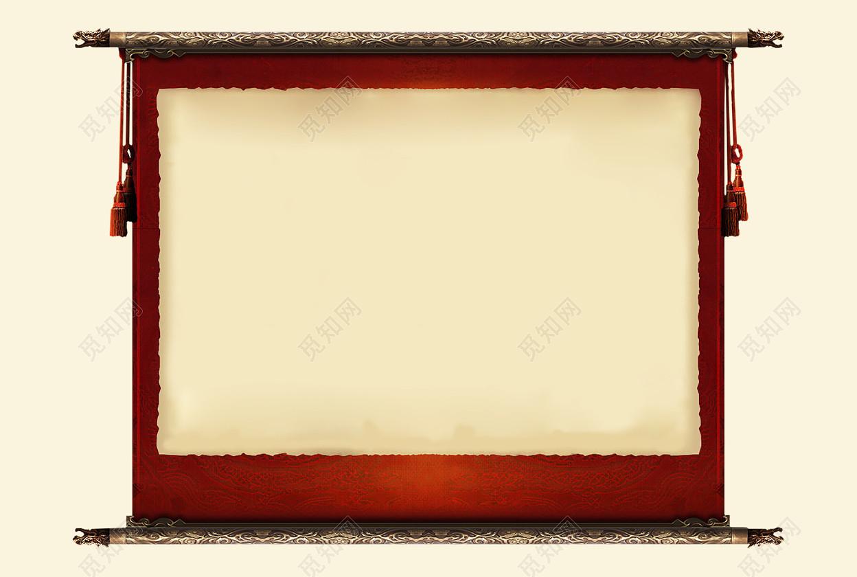 ppt 背景 背景图片 边框 模板 设计 相框 1248_840