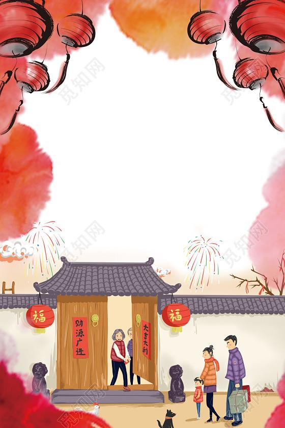 手绘中式建筑团圆回家过年春节海报