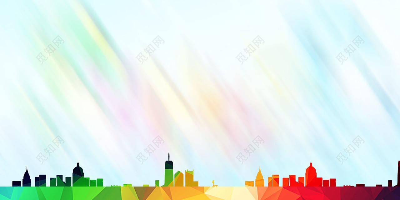 扁平彩色城市剪影香港旅游背景图片