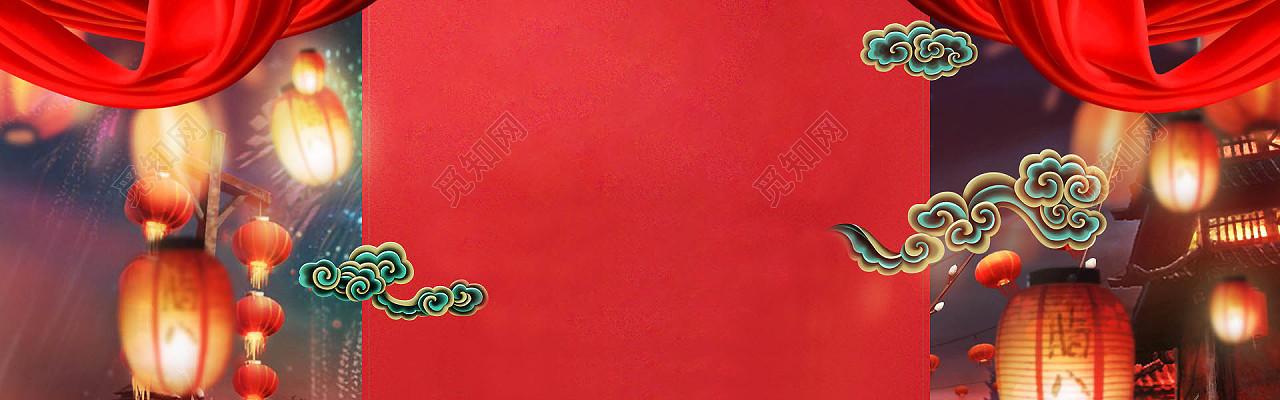大气中国风红色淘宝海报背景标签:背景素材 回家过年 激情狂欢 红绸