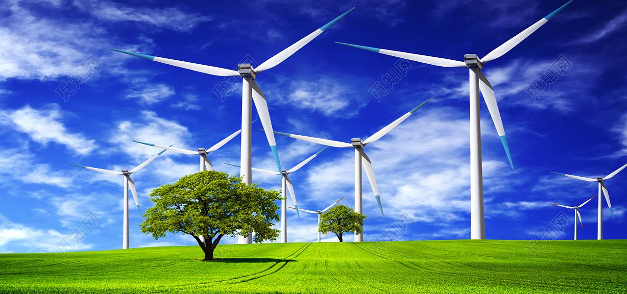 风力发电免费下载_背景素材_觅知网