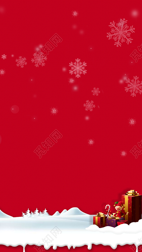 圣诞h5背景免费下载_背景素材_觅知网