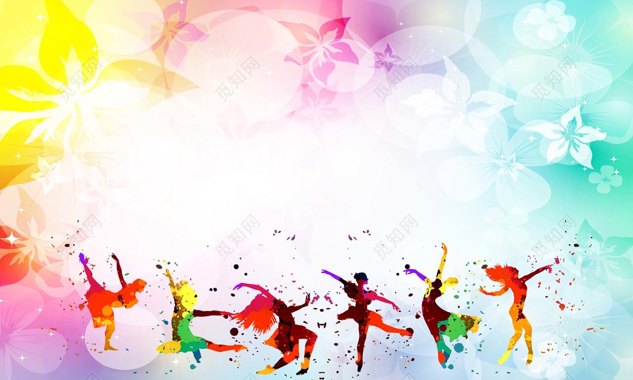 青春活力大气舞蹈比赛海报背景素材