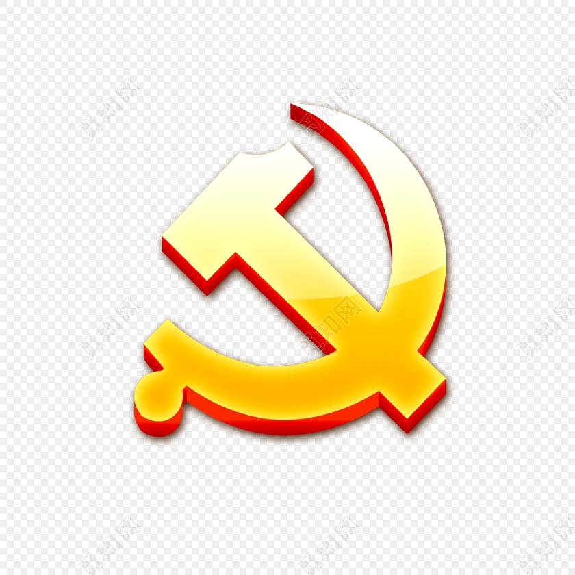 党徽免费下载_png素材_觅知网