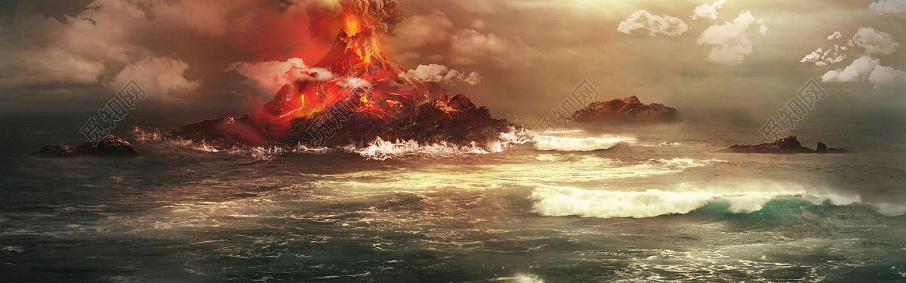 唯美手绘火山波浪背景