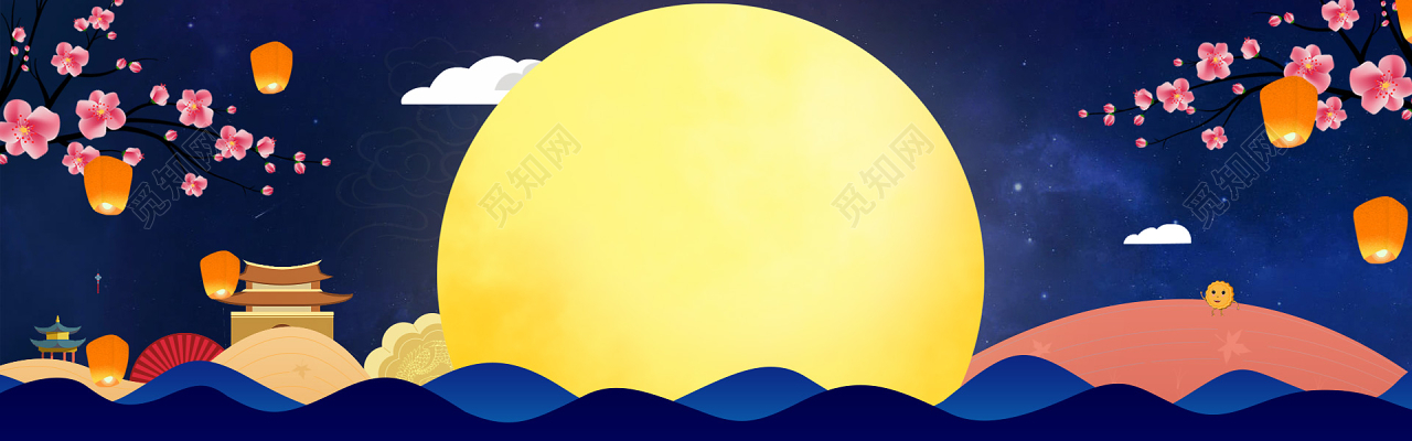 梦幻蓝色星空月亮中秋节背景免费下载_背景素材_觅知网