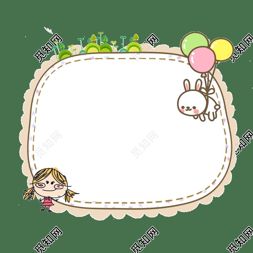 卡通可爱小朋友花边边框