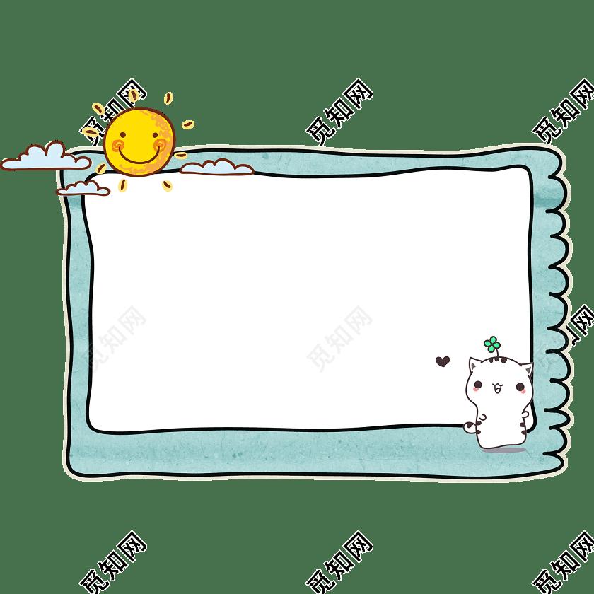 png素材可爱小动物边框标签:可爱 卡通边框 可爱边框 小报 手抄报图片