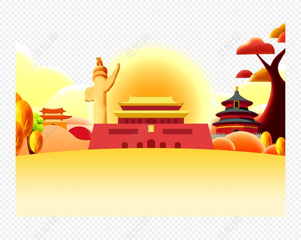 手绘卡通天安门华表塔中秋国庆素材