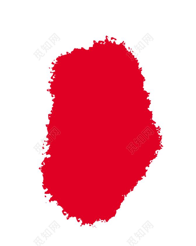 不规则红色图章图片素材免费下载 觅知网