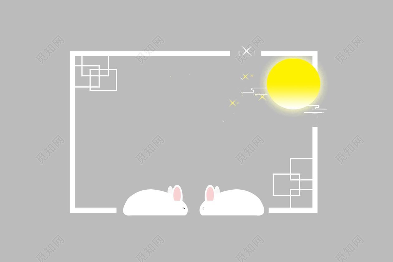 中秋节卡通兔子月亮边框素材