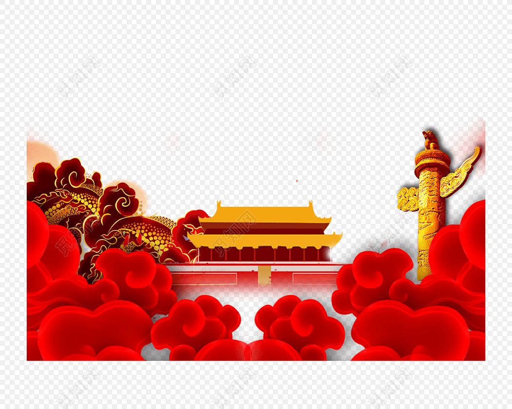 红色喜庆卡通祥云天安门华表国庆节素材