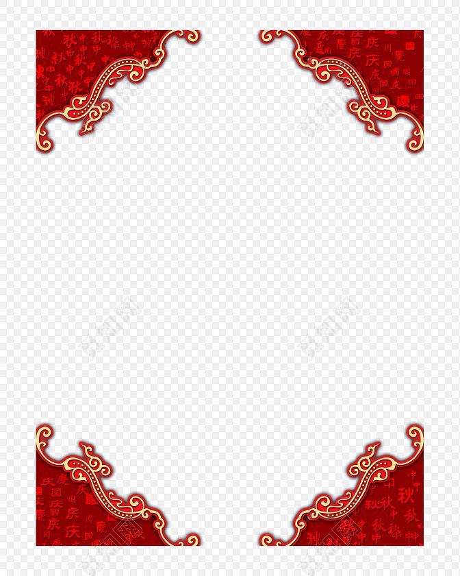 中国风标题框横幅牌匾素材
