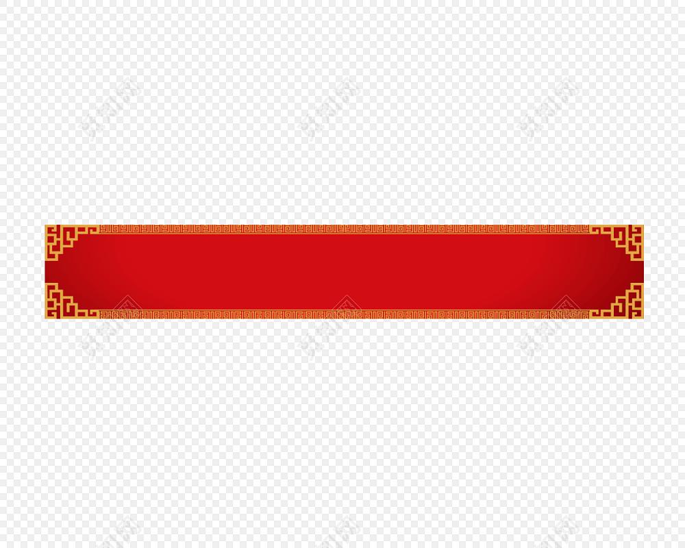 标题框横幅牌匾素材免费下载_png素材_觅知网