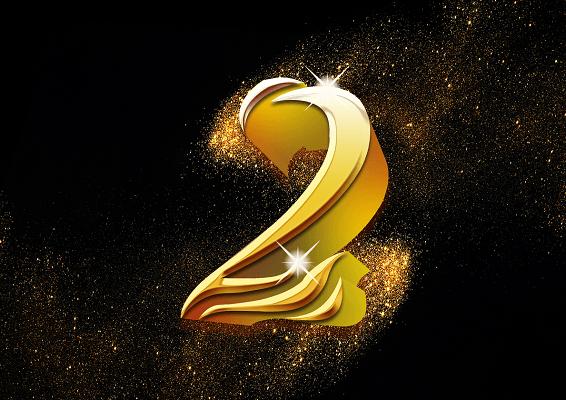 金色質感精致風數字2字體素藝術字