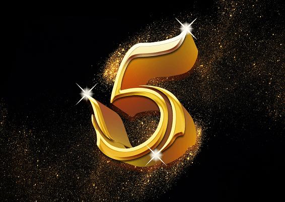 大氣金屬質感數字5字體設計