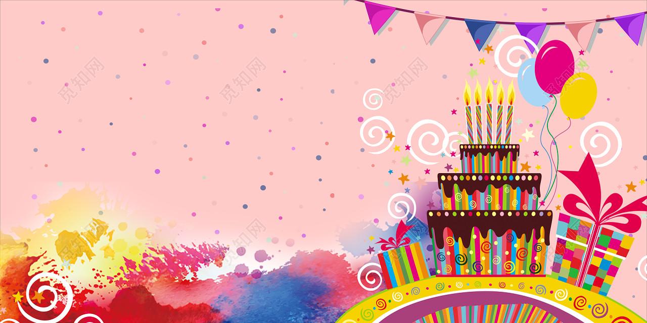 生日宴会蛋糕蛋糕宣传海报背景素材